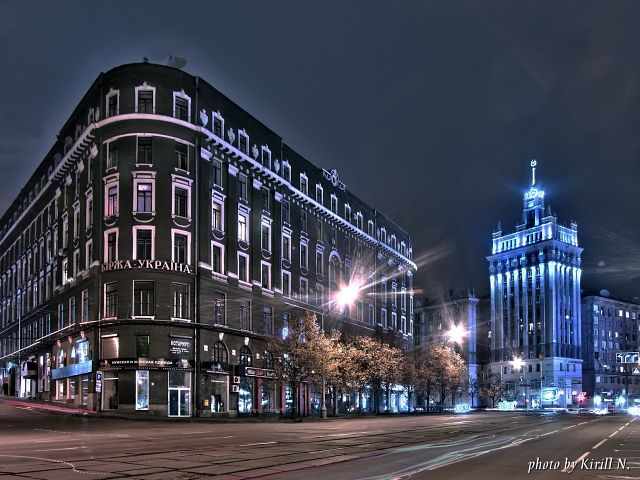 Kharkov Ukraine  City new picture : Interesting facts about Kharkov, Ukraine